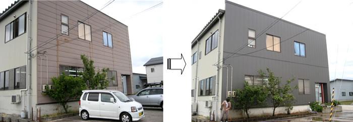 新潟県三条市外装張替え
