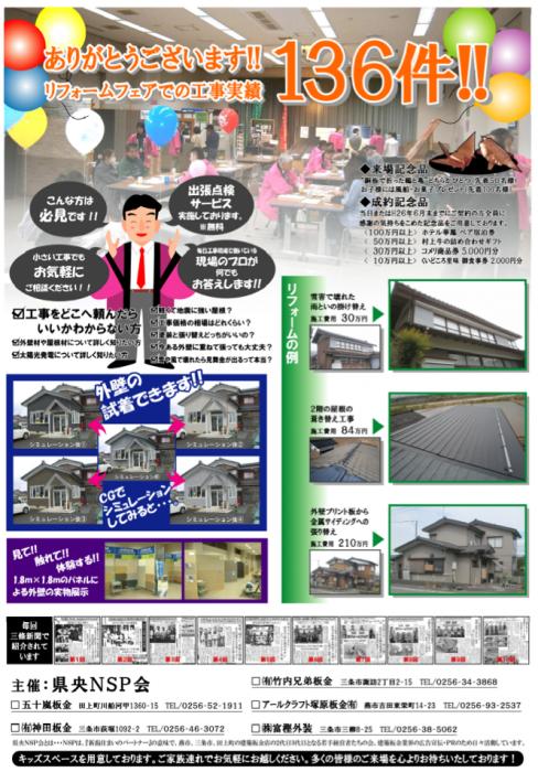 2014-03-10 12.19.04