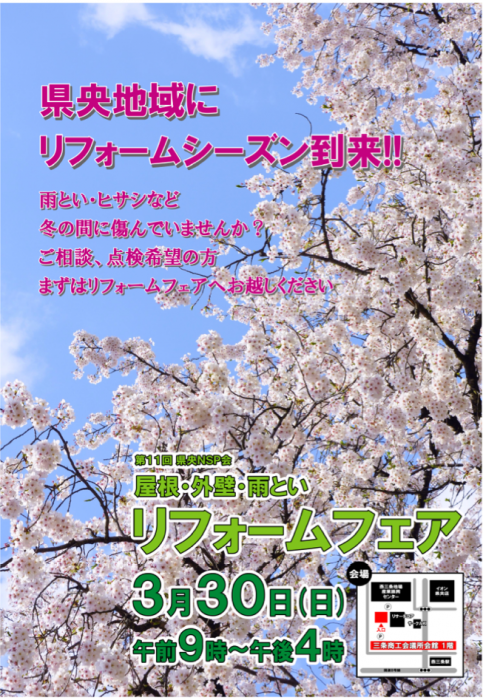 2014-03-10 12.14.01